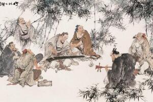 竹林七贤是指哪七个人 竹林七贤七个人的典故