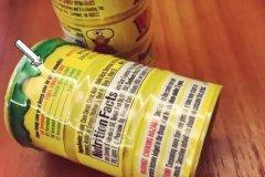 世界上最酸的糖:Toxic Waste,腮帮撕裂者(醋的6倍酸)