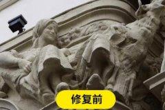欧洲雕像毁容式修复:眼睛歪嘴斜,三维变二维(滑稽创作)