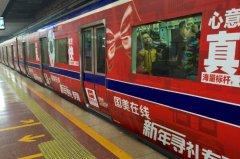 中国第一条地铁:北京地铁1号线,1969年开通(备战之需)