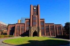 日本最好的大学:东京大学,培育11位诺贝尔奖16位首相