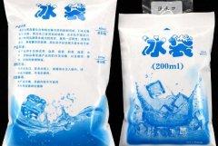 保鲜冰袋里面是什么?制冷剂,6倍冰块制冷量(保鲜物质)
