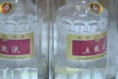 五粮液存14年成空瓶:瓶中酒不翼而飞,官方解释倒置问题