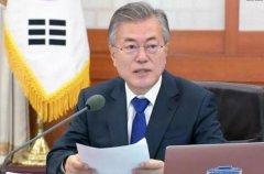 韩国总统2021年年薪141万元:同比上涨2.8%,总统放弃加薪