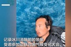 冰川哥是在哪里遇难的?葬于西藏那曲嘉黎县,活在人们心中
