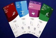 东京奥运会日本国内为什么退票81万张 奥运会还能如期举办吗