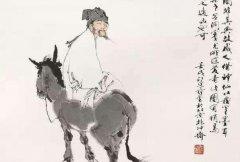 唐朝骑驴的时尚是什么时候开始的?由李白骑驴闯县衙始盛行
