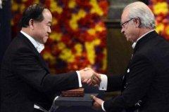 中国第一个诺贝尔奖获得者是谁?寻根文学作家莫言