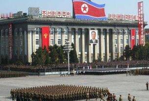 朝鲜最机密组织39号房间,39号房间为什么为禁区