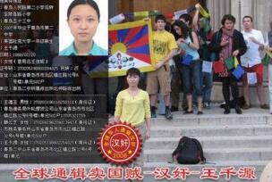 青岛女生王千源事件结局,家里被抢父母被开除生活落魄