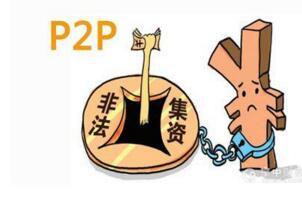 南京钱宝网骗局揭秘,500亿崩盘CEO张小雷自首承认非法集资
