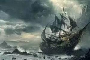 世界十大幽灵船之玛丽·西莱斯特,随风漂流鬼船(无人驾乘)