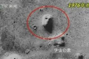 火星人头骨之谜,火星惊现外星人头骨(谣言/拍摄角度造成)