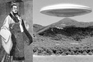 拾遗记秦始皇曾接见外星人,外星人帮秦始皇打天下/史记载