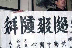 中国西夏古国死文字消失之迷,专家破解西夏文字之谜
