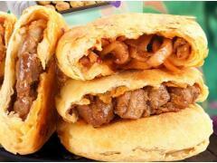 世界上最大的馅饼,直径12米(足够4500人吃)