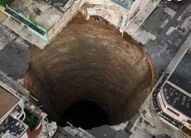 世界最壮观的人为天坑,危地马拉天坑(深100米直径30米)