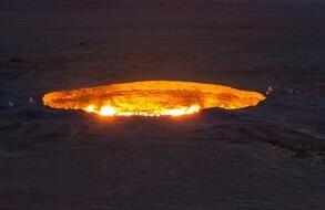 土库曼斯坦地狱之门,熊熊烈火燃烧46年不灭的大火坑