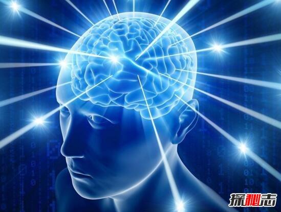 美國十大驚人腦實驗,大腦永不休眠也能精神抖擻